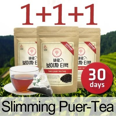 1+1+1 DIET+DETOX SLIMMING PUER TEA FOR 30DAYS Deals for only S$8.5 instead of S$30
