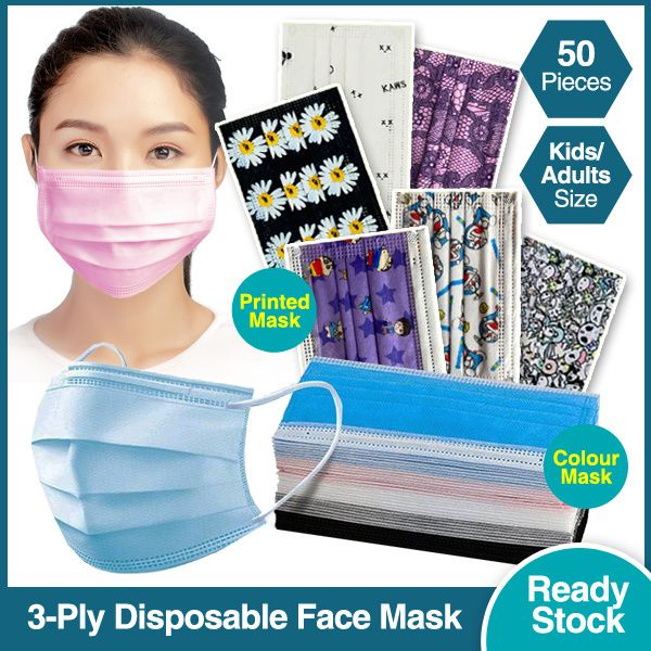 Protective Disposable Mask