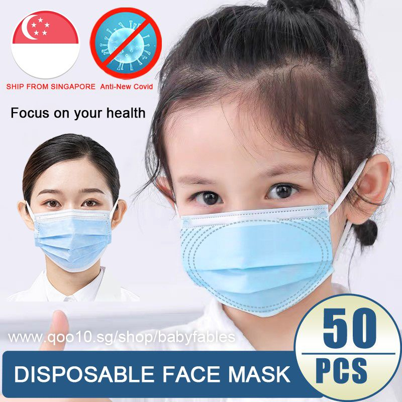 Cheapest Disposable Face Mask Masks Adult Children kids Protective shield 3 PLY 50 pcs