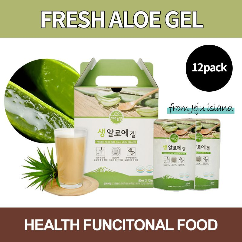 NEWJEJU Fresh ALOE GEL Deals for only S$22.5 instead of S$32.53