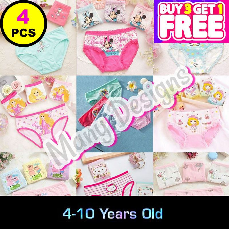Kids Underwear Panties Children