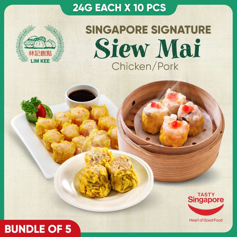 [LIM KEE FOOD] [Bundle of 5] Singapore Signature Mini Siew Mai Series Deals for only S$11.9 instead of S$0
