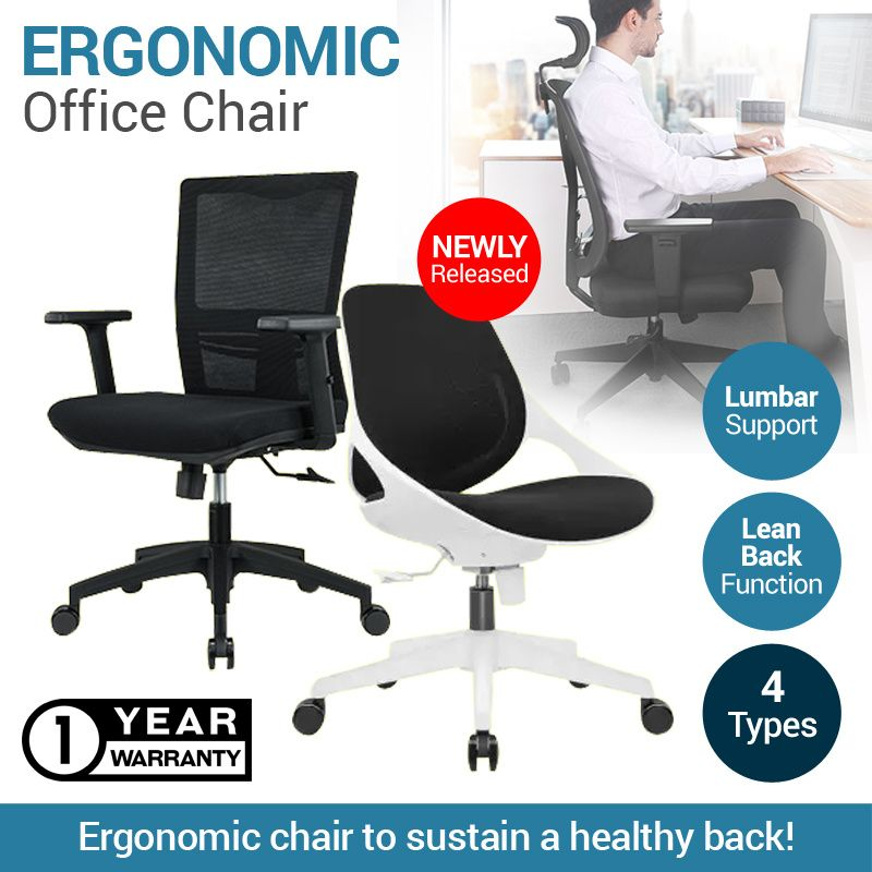 Newly Release Various Ergonomic Engineering Designer Computer/Executive chair Deals for only S$110 instead of S$229.9