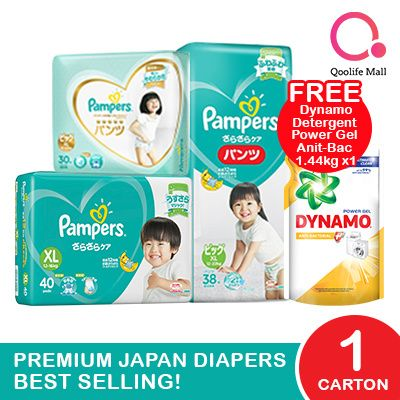 [PnG] [1 Carton] Official Pampers diapers All sizes available NB-XXL Made in Japan Deals for only S$56.9 instead of S$86