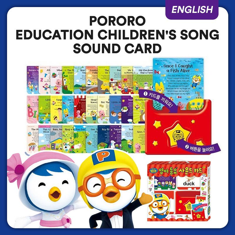 Education Children Song Sound Card