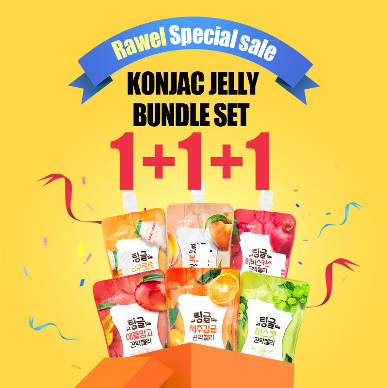 Rawel Bundle