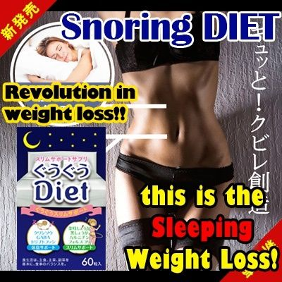 Revolution in weight loss!!So simple and innovative while sleeping! / Direct from Japan Deals for only S$56.21 instead of S$109.52