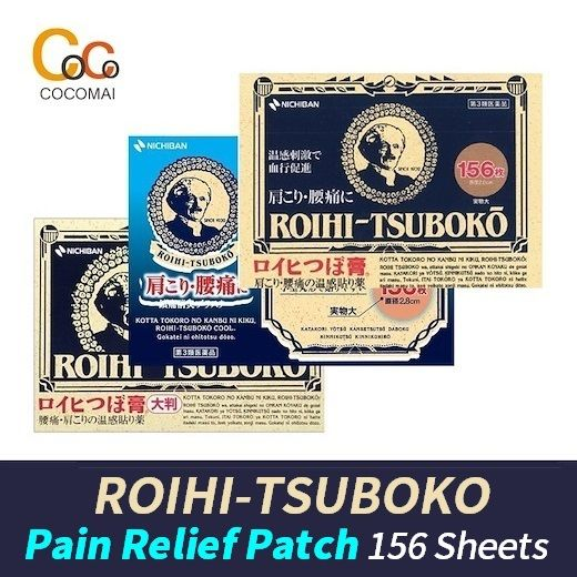 Roihi Tsuboko Pain Relief Patch