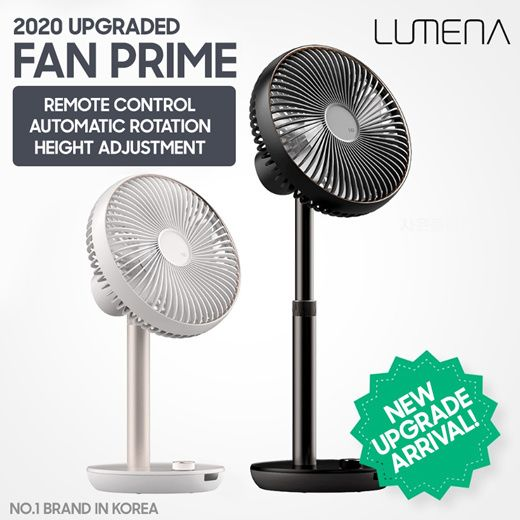 [SUPER SALE] ONANKOREA LUMENA FAN PRIME / Remote control / automatic rotation / height adjust Deals for only S$60 instead of S$159