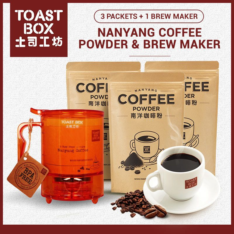 Toast Box Nanyang Blend Coffee Powder