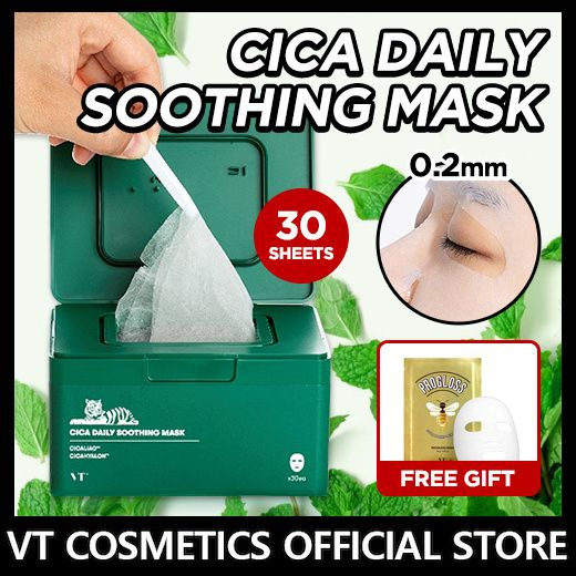 [VT COSMETICS] CICA DAILY SOOTHING MASK SHEET 30PCS 1day 1mask / 1month Deals for only S$15.82 instead of S$0
