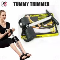 Tummy Trimmer Slimming Pedal For P198