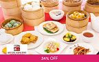 Carte Dim Sum Lunch Buffet