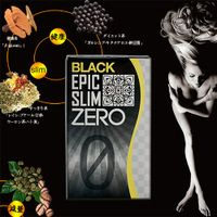 Black Epic Slim Zero