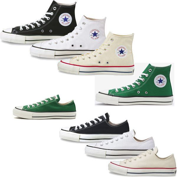 Converse Japan All Star J.Ox Low J. High White Black Natural White Green CANVAS ALL STAR J Deals for only $138.19 instead of $0