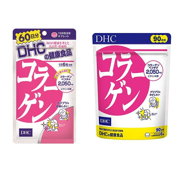 DHC collagen supplement 360 tablets Deals for only $17.28 instead of $0