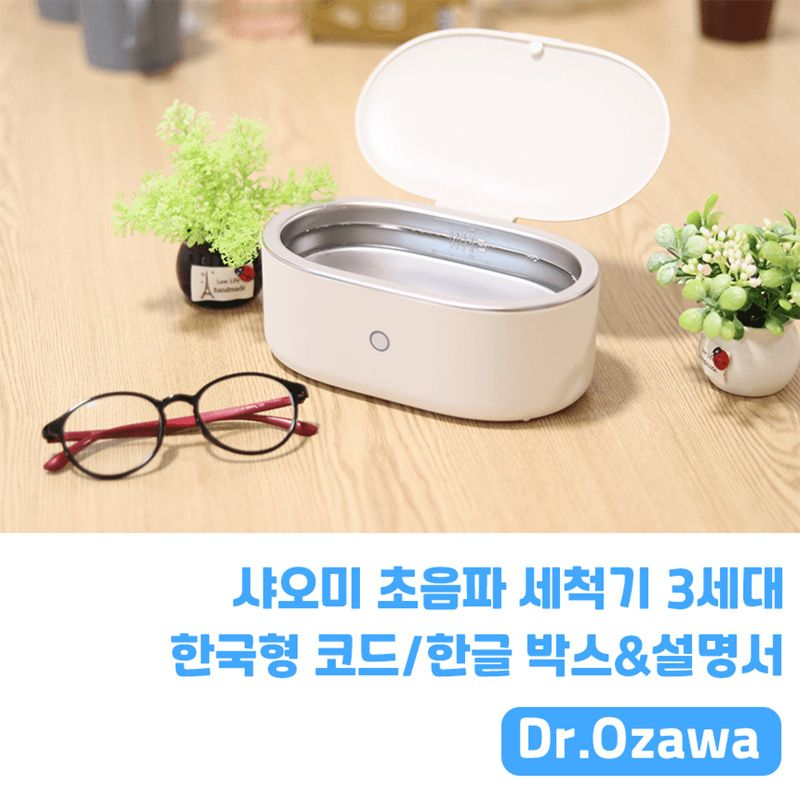 Domestic delivery of the 3rd generation Korean version of Dr.Ozawa ultrasonic cleaner for Xiaomi Deals for only $34.56 instead of $0