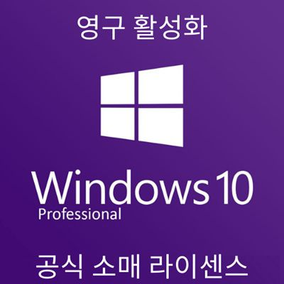 Microsoft official windows 10 professional FPP license office 2016 2019 pro FPP permanent key