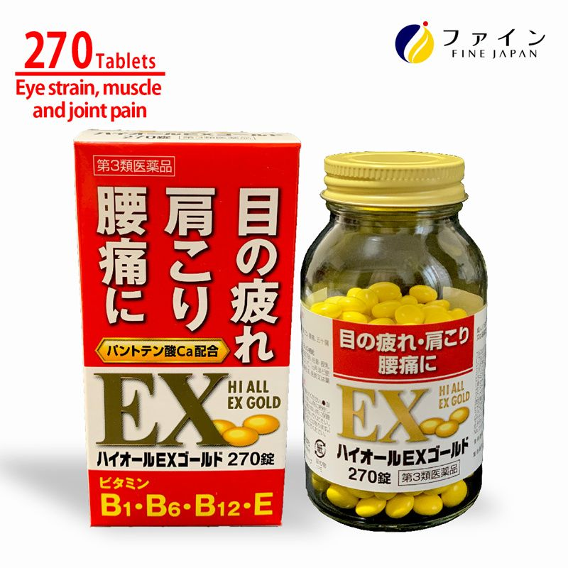 High All EX Gold eye strain muscle and joint pain neuralgia from Japan Deals for only $40.16 instead of $0
