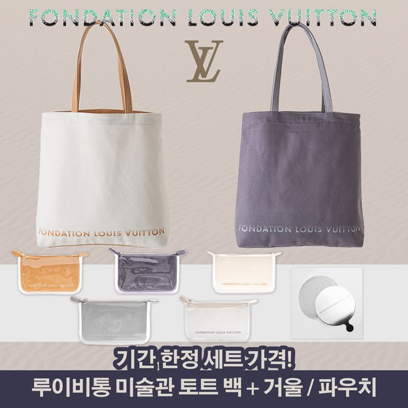LOUIS VUITTON MUSEUM CANVAS TOTEBAG Deals for only $104 instead of $180