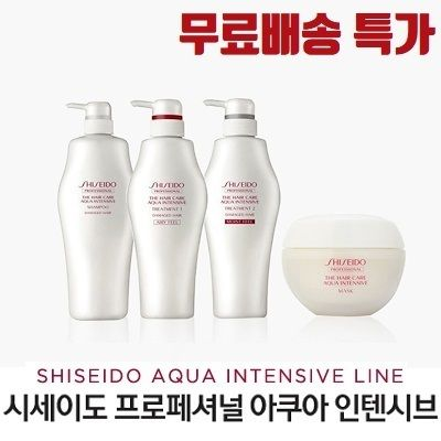 Shiseido Aqua Intensive Shampoo Hair Care Collection Deals for only $26.82 instead of $55.28