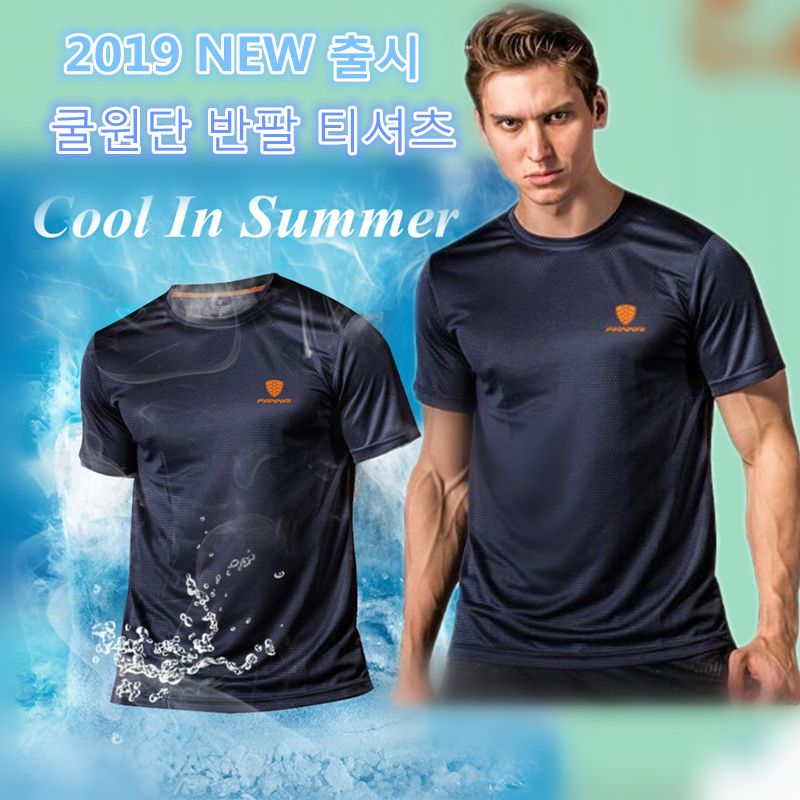 Sport Shirt Men Tops Tees Running Shirts Mens Gym t Shirt Sports Fitness Jersey Quick Dry Fit camise Deals for only $9.5 instead of $29
