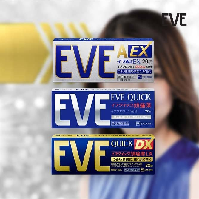 Japan EVE EVE 3 collection EX / QUICK / QUICK DX Deals for only $11.02 instead of $0